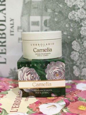 『 蕾莉歐 』山茶花香氛潤膚霜 TC2881 / 200ml 潤膚霜 最低價 專櫃正品