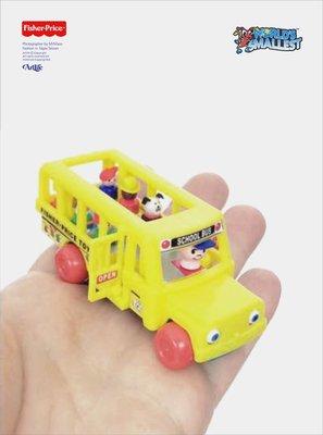 Artlife @ Fisher Price SMALLEST BUS MINI 美國 費雪 迷你玩具 兒童 巴士
