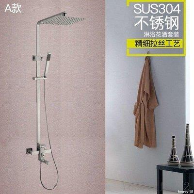 heavy°鋪 潮新款淋浴SUS不銹鋼多功用淋浴花灑套餐型號FDGW125