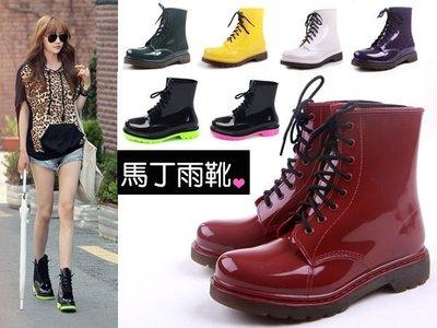 GOGO SHOPGT0015新款時尚韓國炫彩水晶平跟雨靴 日韓流行新款糖果色防滑雨鞋ALL STAR帆布鞋N字TOMS