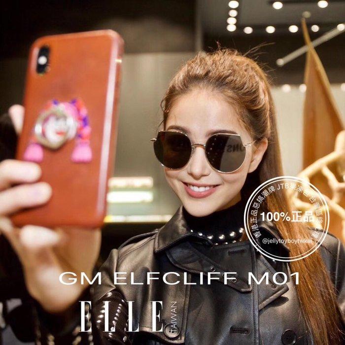 全新正品 gentle monster ELFCLIFF M01 全黑色_GM 眼鏡 韓國V牌 新款貓眼 昆凌 同款