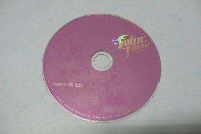 紫色小館78--------JOLIN JGAME-蔡依林