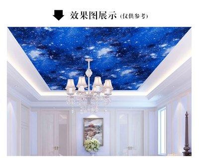 佩奇壁纸宇宙星空墻紙天花板3d立體臥室星球夢幻圖案頂紙吊頂房頂KTV壁紙小猪佩奇