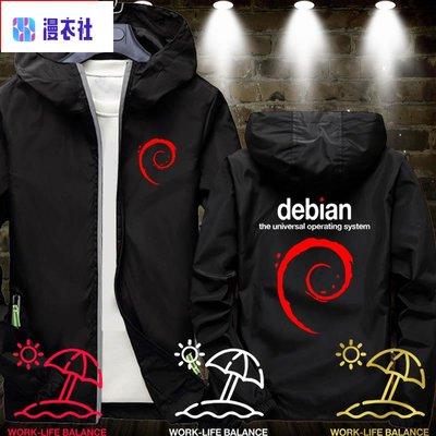 漫衣社~程序員猿創意debian編程linux操作系統開衫外套男女連帽夾克衣服 大呎碼 T恤 短袖 純棉