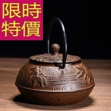 日本鐵壺-必備送禮品茗回甘茶壺63f12[日本進口][米蘭精品]