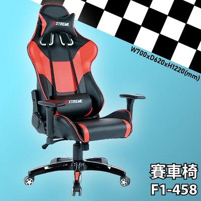 【電競椅嚴選】大富 F1-458賽車椅...