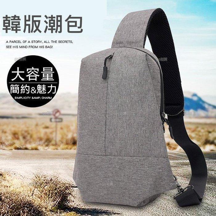 韓系潮包 單肩包 斜背包 側背包 胸包 槍包 防盜包 運動腰包  公事包 後背包 學生書包 G6020