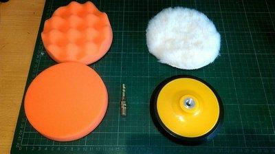 """簡易型5吋打蠟海綿羊毛輪5件組讓三爪夾頭電鑽與充電電鑽可變成打蠟機-適用於電鑽(機車汽車打蠟)""""轉接桿有申請專利"""""""