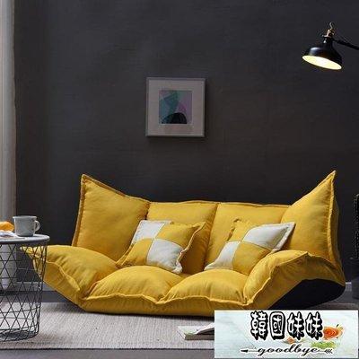 懶人沙發榻榻米網紅款折疊沙發床雙人兩用客廳小戶型日式小沙發椅   【韓國妹妹】
