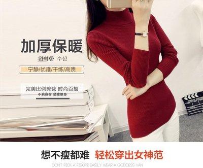 [151031-2]韓版短款套頭加厚半高領毛衣針織衫修身顯瘦顏色分類 : 白色 灰色 黑色 粉紅色 酒紅色 紫色