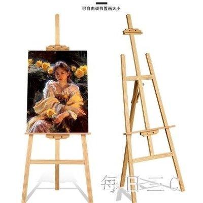 架木制實木畫板素描寫黃松支架式成人油畫廣告展示架架子 zm1616TW