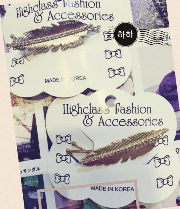 韓國進口浪漫甜美風羽毛樹葉髮夾 髮飾 瀏海夾ⓜⓐⓓⓔ ⓘⓝ ⓚⓞⓡⓔⓐ