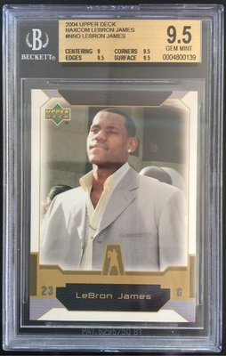 2004 Upper Deck LeBron James 詹皇 鑑定 BGS 9.5