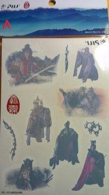 霹靂紋身貼紙-綜合