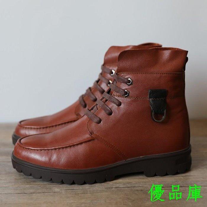 優品庫高端狠貨冬季男款高幫英倫休閒皮靴頭層牛皮保暖馬丁靴男加絨棉鞋