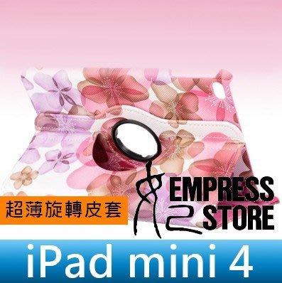 【妃小舖】iPad mini 4 超薄/輕薄 360度 旋轉/支架 浪漫 花朵/花瓣/花園 平板 皮套/保護套/保護殼
