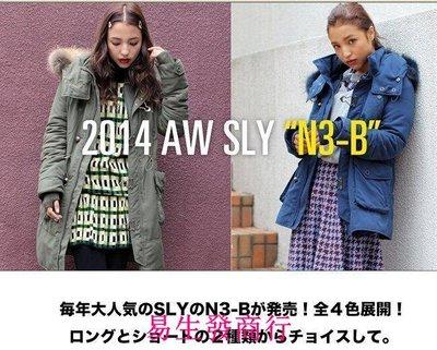 【易生發商行】日本原廠代購正品 Vivi SLY N3B日本首波原單毛毛連帽外套長F6000