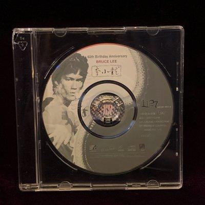 【一手收藏】香港嘻哈團體LMF-1127 李小龍60歲冥誕紀念歌曲VCD,DNA唱片2000發行,1127是李小龍生日