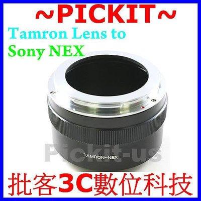 精準 Tamron Adaptall騰龍百搭2鏡頭轉Sony NEX E-MOUNT卡口相機身轉接環TAMRON-NEX