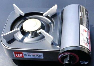 日本Iwatani岩谷迷你快速爐 卡式瓦斯爐 卡式爐 ZM-1M  3色可選戶外火鍋爐 烤肉爐  單口爐 迷你爐 休閒爐