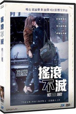 ⊕Rain65⊕正版DVD【搖滾不滅/Not Fade Away】-黑道家族導演-全新未拆(直購價)