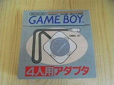 【小蕙館】電玩周邊 ~ GAME BOY 四人對戰線接盒 (全新品)