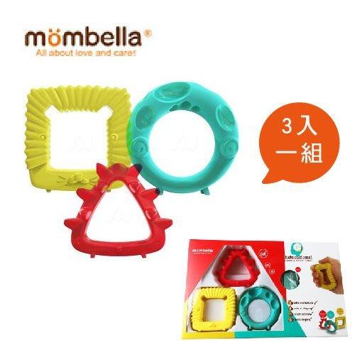 英國 mombella 多元啟蒙固齒器(3入裝)