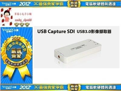【35年連鎖老店】登昌恆 USB Ca...