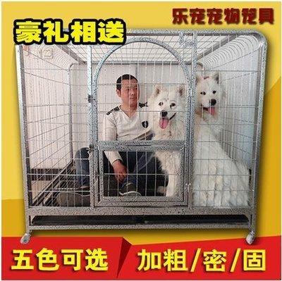 【興達生活】狗籠L大型犬M中型犬金毛哈士奇薩摩阿拉斯加拉布拉多加粗寵物狗籠中型犬狗屋狗屋加固方管`23601