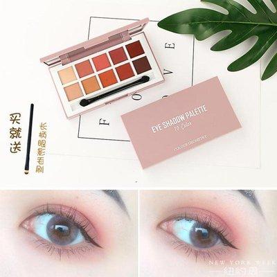 眼影盤 少女系豆沙色啞光裸妝韓國初學者DBX