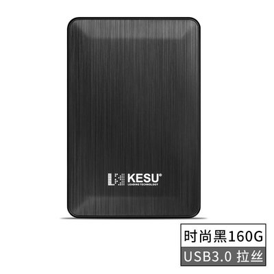 2TB New Hard Drive Disk Storage Devices External hard drive