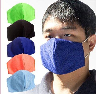 現貨-口罩套吸排素面黑(不含醫療口罩)QTYU