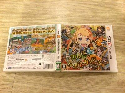 N3DS 3DS 世界樹與不可思議的迷宮 世界樹 不可思議的迷宮 售1150