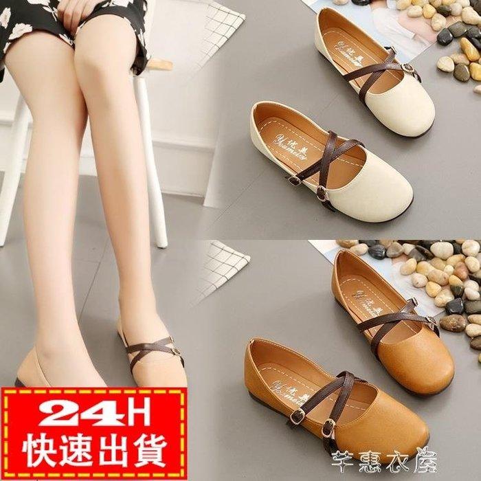 現貨出清 韓版單鞋女夏季復古森女圓頭娃娃鞋百搭平底奶奶鞋舞蹈鞋10-19