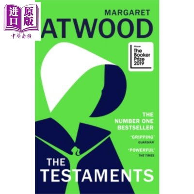 遺囑 使女的故事2 英文原版 The Testaments The Handmaid's Tale Book 2