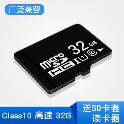 記憶卡 128g 高速SD卡 手機記憶卡 存儲 相機通用FT卡