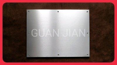 [GUAN JIAN] [專業用:水平調整鋁板(230X300)](MT1-160) 烙印 壓印 銅模 活字模 手壓台