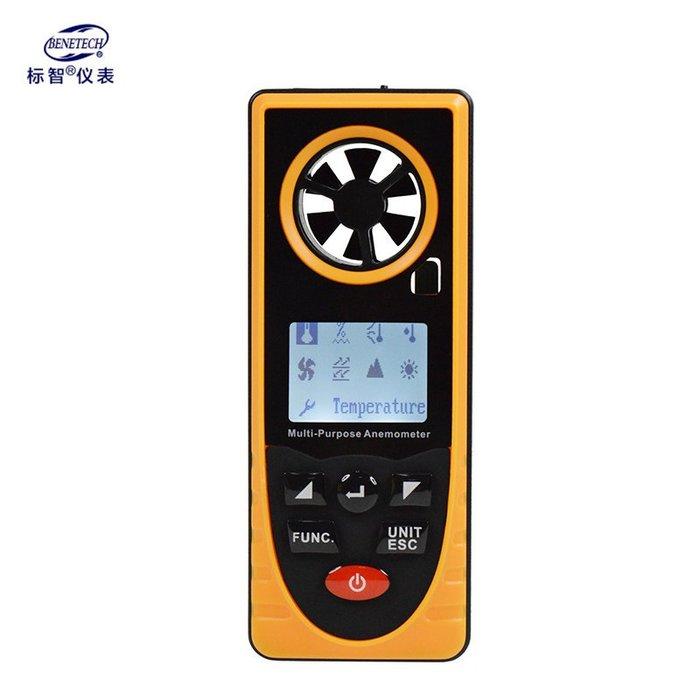 【玩具貓窩】標智多功能袖珍風速計GM8910 風速儀 溫濕度計 氣壓計 照度計 測量儀 海拔 登山