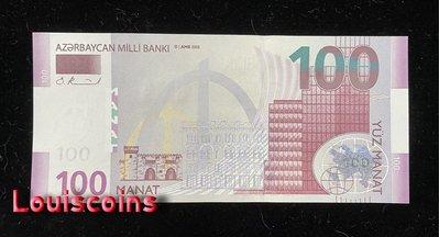 【Louis Coins】B1365-AZERBAIJAN-2005亞塞拜然(亞塞拜疆)紙幣,100 Manat
