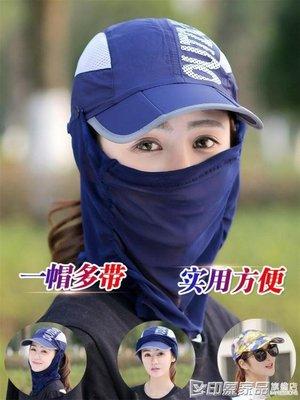 防曬帽子女夏天騎車護頸遮臉遮陽帽戶外防蚊可折疊防紫外線太陽帽