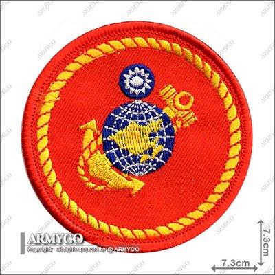 【ARMYGO】海軍陸戰隊 紅色圓型章