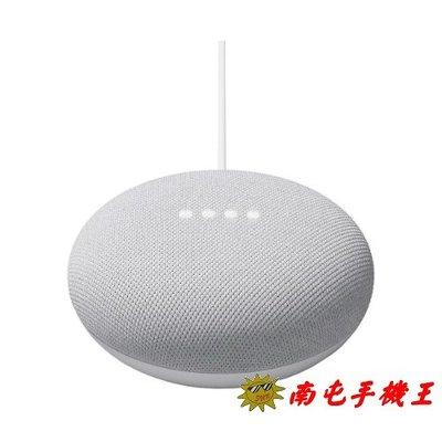 ※南屯手機王※Google Nest Mini 支援Chromecast + Google Assistant【直購價】