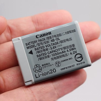 相機電池佳能NB-13L原裝電池G7X2 II G7X3 G5X G9X SX720 SX730 SX740相機