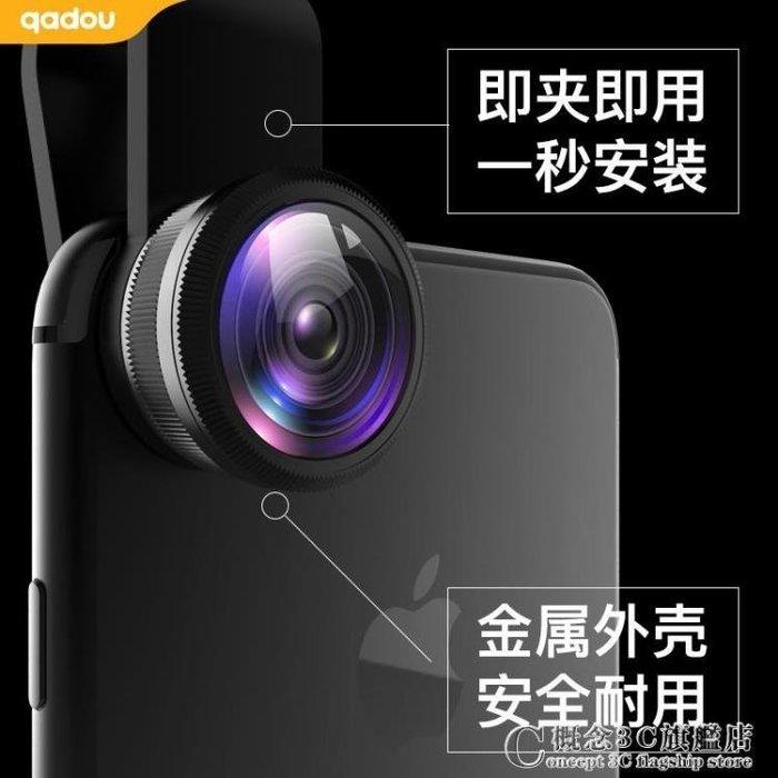 手機單反鏡頭廣角微距魚眼長焦通用三合一外接攝影外置攝像頭高清