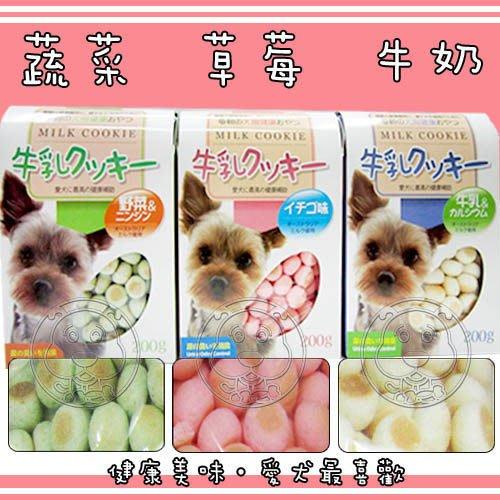 【🐱🐶培菓寵物48H出貨🐰🐹】每日健康】犬用消臭餅《蔬菜‧草莓‧牛奶》200g入 特價75元(自取不打折)