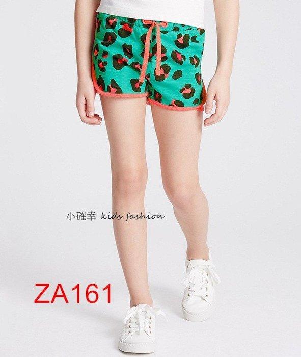 小確幸衣童館ZA161 歐美款童褲休閒運動短褲鬆緊褲頭 綠色底粉紅豹紋印花