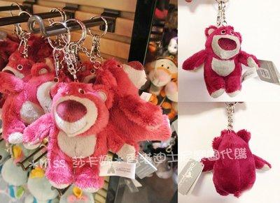 【香港迪士尼代購】玩具總動員 草莓熊抱哥 絨毛公仔娃娃吊飾 玩偶鑰匙圈 (預購)