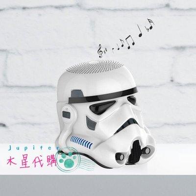 【木星代購】《英美代購 STAR WARS 星際大戰 風暴兵造型 迷你 藍芽喇叭 預購》Mini USB白武士黑武士音響 高雄市