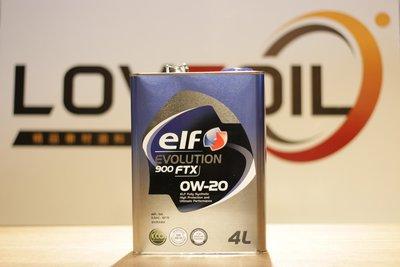 【樂油油】*三罐優惠價+免運* ELF FTX 0W20 4L 日本原裝機油