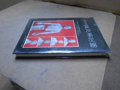 K-BCN。武陵。/。16開本。/。精裝。//。。鍼灸解剖圖。///。請細看照片.關於我&謹慎下標。